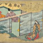 Murasaki_Genji_Hiroshige