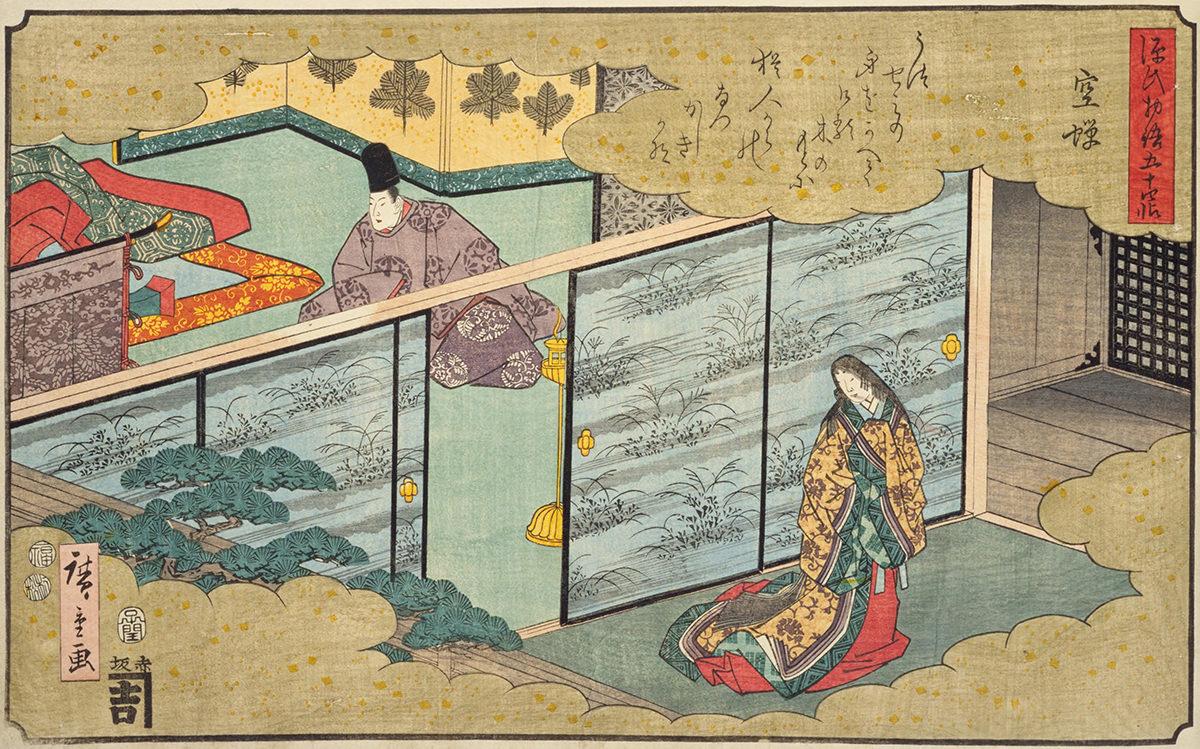 Murasaki_Genji_Hiroshige.jpg